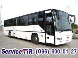 Автобусів Mercedes-Benz Intouro