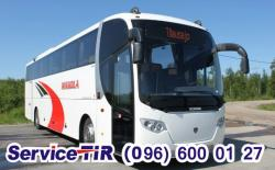 автобус Scania OmniExpress