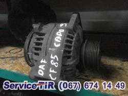 Генератор ДАФ ЦФ85 EURO 3 1368327