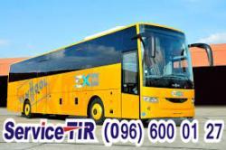 bus Van Hool EX range