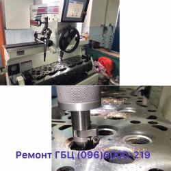 обробка гнізда клапана даф 105