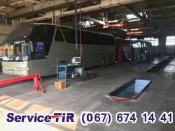 ремонт туристичних автобусів