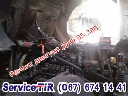 ремонт двигуна даф 85.380
