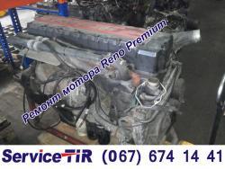 ремонт двигателя рено премиум