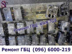ремонт головки блока двигуна ман тга