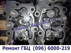 ремонт головки блока двигателя скания 114