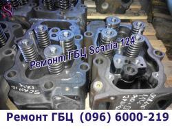ремонт головки блока двигателя скания 124