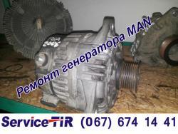 ремонт генератора ман