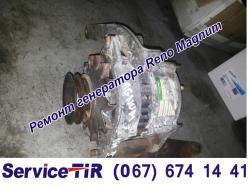 ремонт генератора рено магнум