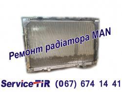 ремонт радіатора ман