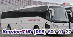 bus Scania Higer A30