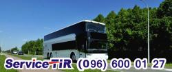 bus Van Hool TDX Astromega