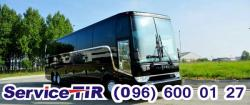 автобус ванхул тх45