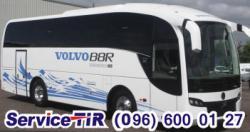 Volvo-B8R-bus